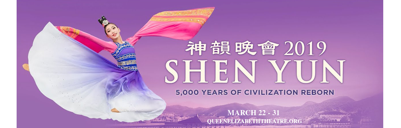 shen yun performing arts queen elizabeth theatre