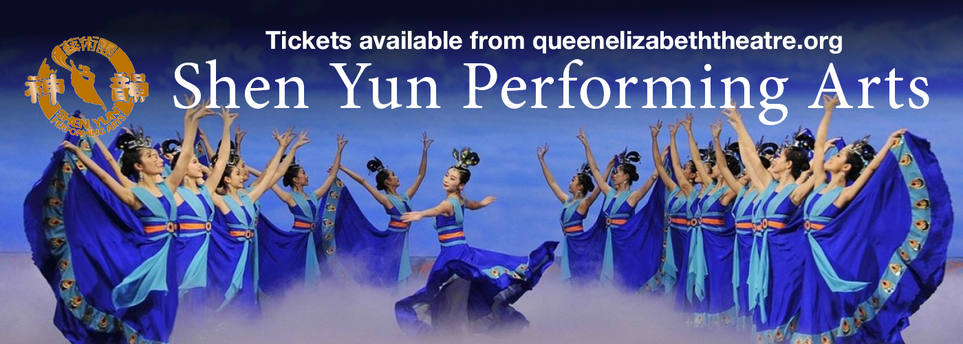 shen yun performing arts dance