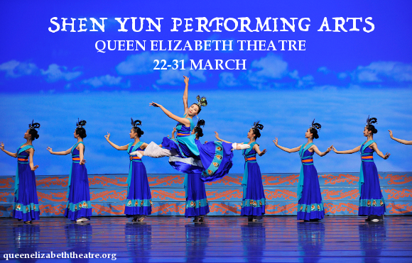 shen yun queen elizabeth theater tickets