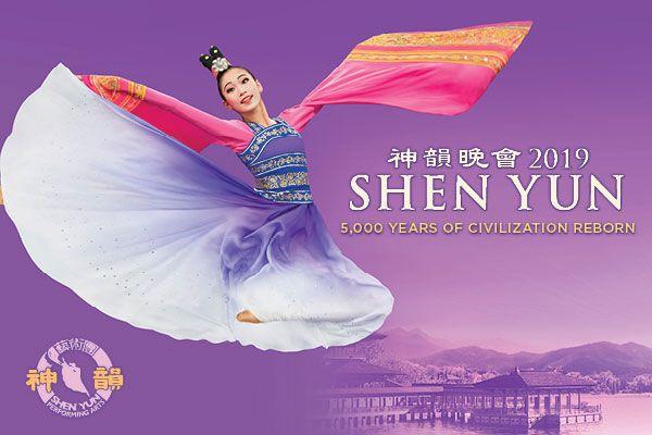Shen Yun Performing Arts at Queen Elizabeth Theatre
