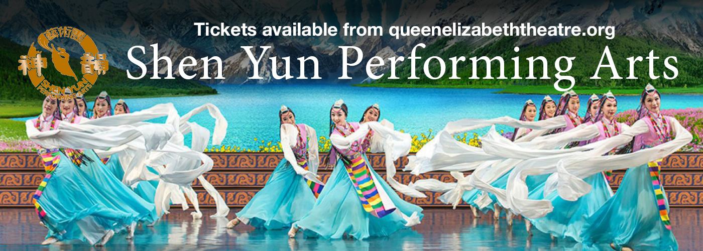 shen yun performing arts queen elizabeth theatre