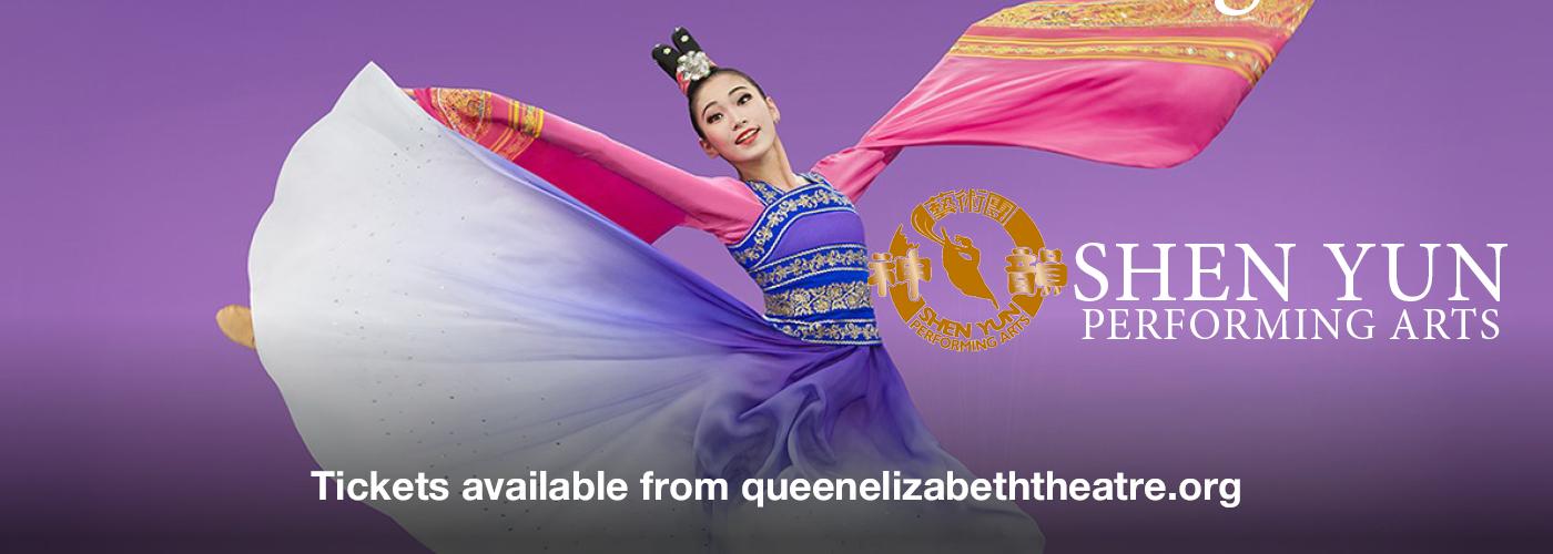 shen yun performing arts tickets