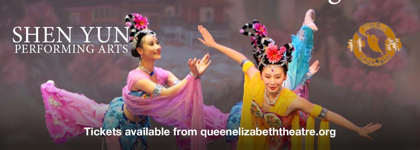 shen yun queen elizabeth theater tickets